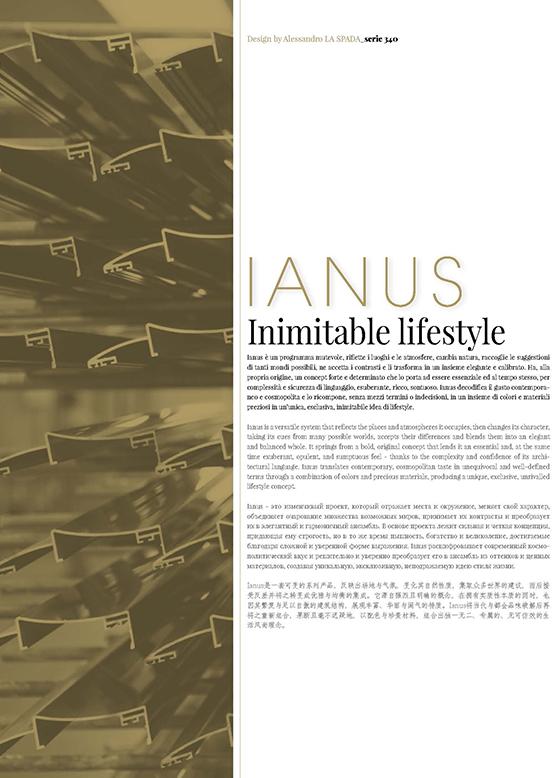 IANUS 2018